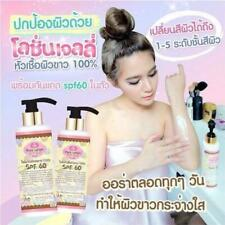 Pure Lotion Jelly Glutathione lotion Whitening SPF60 200ml.
