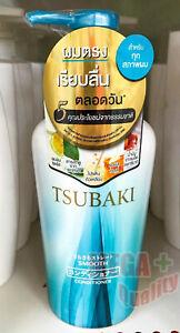 Shiseido Tsubaki Smooth Straight Conditioner 450ml