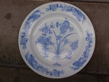 "ANTIQUE 18TH-19TH C 1784+ BLUE & WHITE SPODE PLATE 9 3/8"" W"