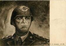 Cartolina Associazione Nazionale Mutilati e Invalidi di Guerra - A.G. Santagata