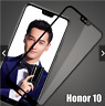 For Huawei Honor 10 3D Full Covered Tempered Glass Screen Protector Film Cover @
