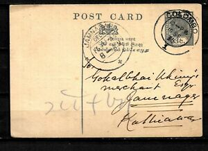 CEYLON 1936 - GV PS card, Colombo to Jamnagar.
