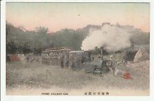 Atami   'Atami Railway Car'   1910's