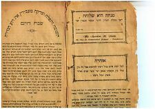 ~ JUDAICA/SECRET HEBREW ARABIC/JEWISH PRODIGY PINTO/AUTHENTIC  CASABLANCA  1017