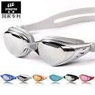 Brand Optical Myopia Sportwear Nearsight Swimming Swim Goggles Eyewear Glasses