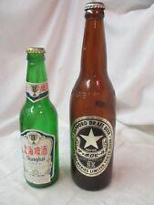 Vintage 2 glass Beer Bottles Sapporo Draft & Shanghai Golden Cup empty