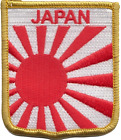 Japan Rising Sun Navy Ensign Flag Embroidered Patch Badge LAST FEW
