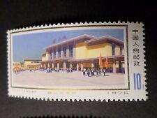 CHINE, CHINA, 1976, timbre 2047 GARE, neuf**, MNH STAMP, TRAIN STATION