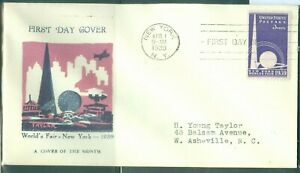 US -FDC.853 WORLDS FAIR 1939 CANCEL.NEW YORK NY.APR.1.1939 ADDR.