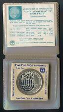 Israele - Monete commemorative- Anno: 1992 - numero KM00235 - PROOF 2 New Sheqal