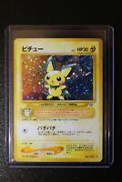 Japanese Pichu (172) Neo Genesis HOLO RARE Pokemon Card in LP Condition