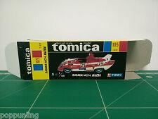 REPRODUCTION BOX for Tomica Black Box No.105 Mazda Zigma MC74