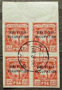 "Batum 1920 25R overprinted ""British occupation"", Mi #52 used bl of 4"