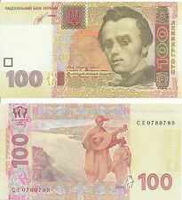 Ucraina - 100 Hryven' 2014 (2014) UNC - Pick Nuovo, segno. Kubiv