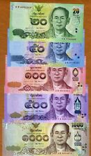 Complete SET, Thailand 20-50-100-500-1000 Baht ( 2017) P-New UNC > Commemorative