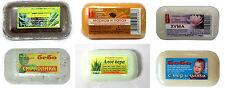 Milva Natural Soaps Many Types /Aloe Vera, Calendula, Pine Tar, Beer You Choose
