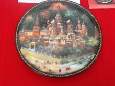 RUSSIAN LACQUER PLATE FEDOSKINO 1990 Bradford Exchange