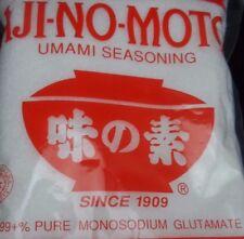 BULK BUY  MSG  AJINO MOTO - 25 KGS - 99+% PURE MONOSODIUM GLUTAMATE - FREE POST
