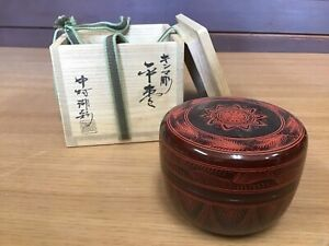 Y0865 NATUME Tea Caddy Kinma carving box Japanese TEA Ceremony Japan antique