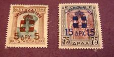 Greece Stamp Scott# 386-387 Surcharged 1935 Mnh C296