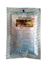 100 teabags Thanyaporn Cryptolepis Buchanani Tea Thao-en On Herbal