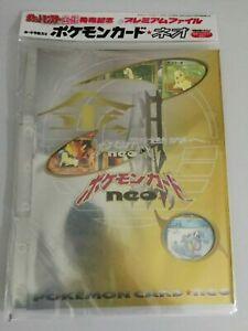 Pokemon TCG Neo Premium File Binder Sealed Japan Rare 1999