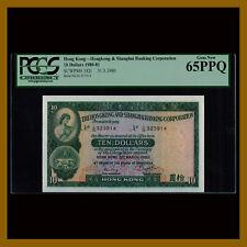 Hong Kong 10 Dollars, 1980-81 P-182i PCGS 65 PPQ