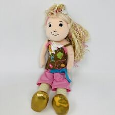 """Groovy Girls Gwen Brown Floral Top Pink Pants Boots 12"""" Doll 2005 Plush Stuffed"""