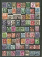 MONDE : LOT P 35 : 70 TIMBRES PERFORES - WORLD PERFINS STAMPS