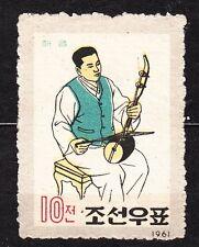KOREA 1962 mint(*) SC#388 10ch,  Traditional Musical Instruments - Wolgum.