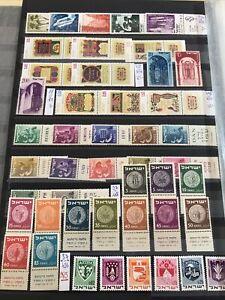 Israël 1948/1970 Lot De 3 Plaques Recto Verso Neufs **/* Nombreux TAB Cote ++++