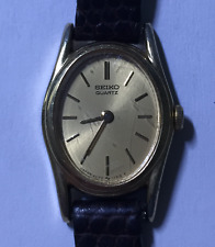 SEIKO 2020-5560 QUARTZ WOMAN'S WATCH UNTESTED GOLD MARKED BROWN LEATHER STRAP