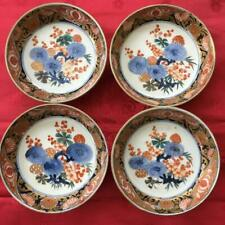 4 Antique Japanese 19th C. Edo or Meiji Period Imari Porcelain Kaiseki Dishes