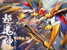 New 創界CW 超魔神龍神魂の座 Devil Dragon Soul Mashin Eiyūden Hero Wataru Plastic Model Kit