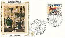 1980 POPE JOHN PAUL II AQUILA ITALY VISIT POSTAL COVER