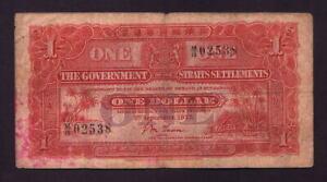 Straits Settlements P-9a. 1927 One Dollar.. VG