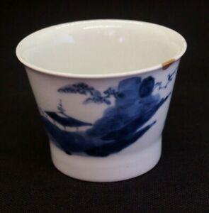 111-0177, Antique Japanese Soba Choko, Sake Cup, Sometsuke, Kintsugi, Porcelain