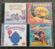 Lot of 4 Computer Games in Russian - Educational Software Kids Learning Vintage