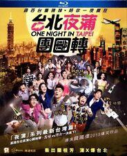 """Kelvin Kwan Cho-Yiu """"One Night in Taipei"""" Li Bo-En HK 2015 ALL Region Blu Ray"""