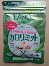 FANCL CALORIE LIMIT ,DIET SUPPLEMENT 120 tablet(30days) Slimming products, JAPAN