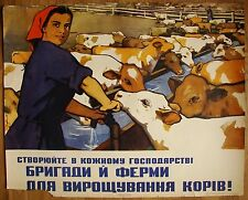 1959 Soviet Propaganda Original Ukrainian Poster by Dzyuban Cultivation of cows