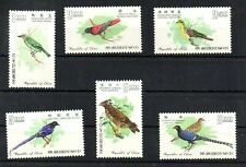 Stamps of Taiwan 1967 # 640-645 MNH Birds set 60.-Euro