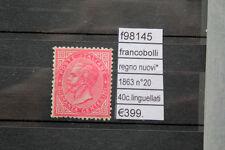 FRANCOBOLLI ITALIA REGNO 1863 N°20  40C NUOVI LINGUELLATI MH* (F98145)
