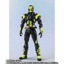 Bandai S.H.Figuarts Kamen Rider 001 Japan version