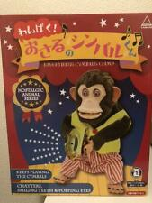 Toy Story 3 Naughty Monkey Cymbal New Brand Unopened Monkey Curious Susie Toy To