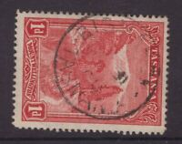 Tasmania BISMARK postmark type 1 on 1d pictorial rated R (8) by Hardinge