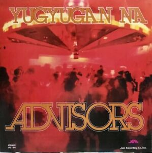 THE ADVISORS YUGYUGAN NA LP OPM RARE SOUL FUNK PHILIPPINES