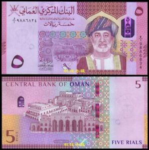 Oman 5 Rials, (2021), Hybrid note, UNC