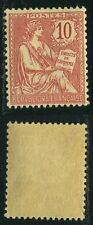 "FRANCE STAMP TIMBRE N° 124 "" TYPE MOUCHON RETOUCHE 10c ROSE 1902""   NEUF xx TTB"