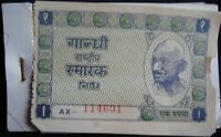 Old vintage Mahatma Gandhi Paper Coupons Notes Bundle from India 1969